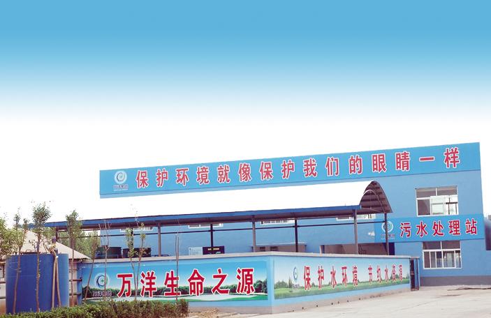 电化学综合污水处理工程