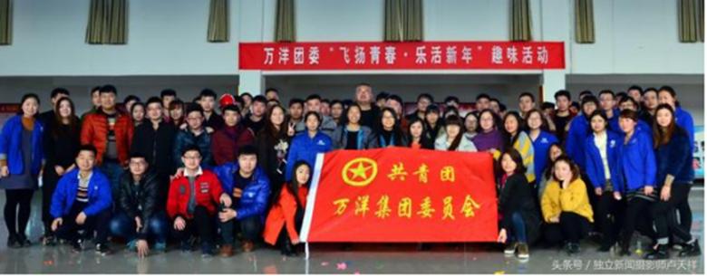 """上海快3和值走势图团委开展""""飞扬青春,乐活新年""""趣..."""