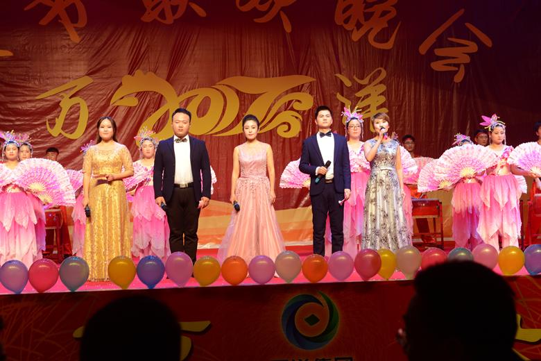 上海快3和值走势图集团举行2017年新春联欢晚会